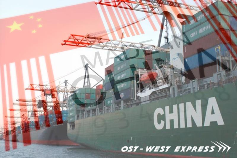 оформление товаров из Китая