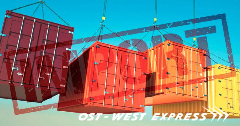 Митне оформлення вантажів на експорт